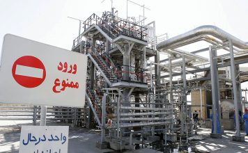 ARAK, IRAN - OCTOBER 27: Iran's controversial heavy water production facility is seen in this general view, October 27, 2004 at Arak, south of the Iranian capital Tehran. Iran said Wednesday that the plant will go online within a month despite international pressure to suspend such nuclear-related activities. (Photo by Majid Saeedi/Getty Images)